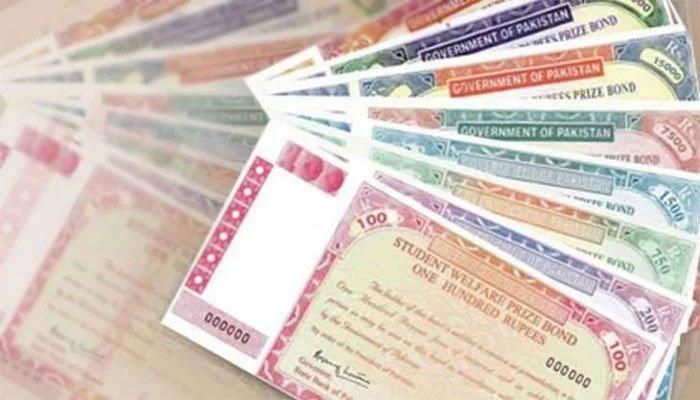 National Savings Prize Bond FAQs