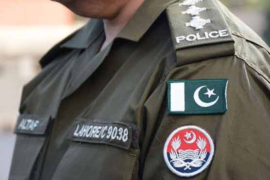Punjab Police Constable