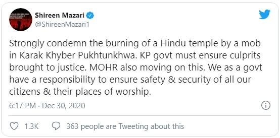 shireen-temple-tweet