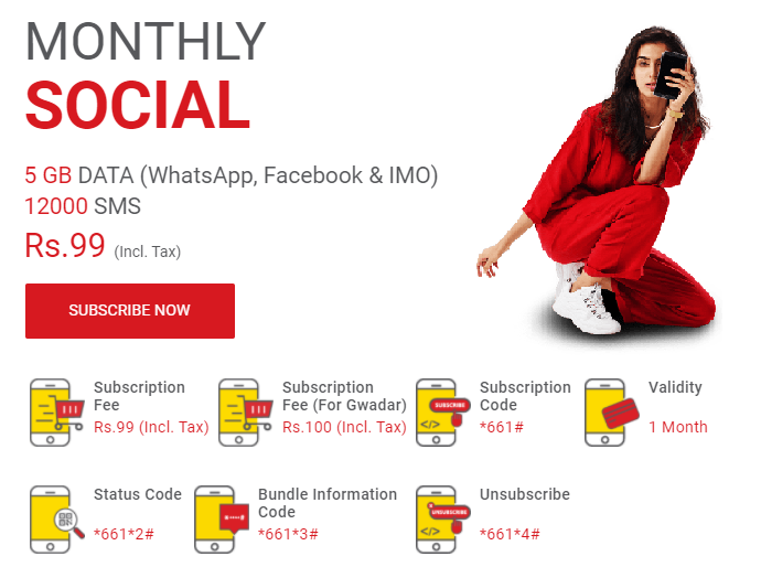 Jazz Monthly Social Offer