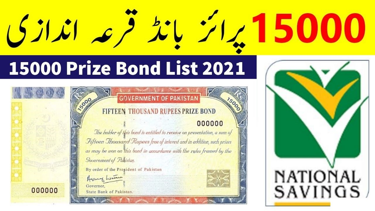 15000 prize bond