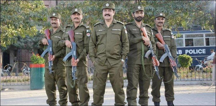 Pakistan Police Constable