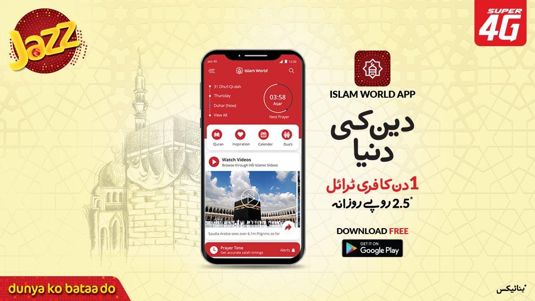 Jazz Islam World App