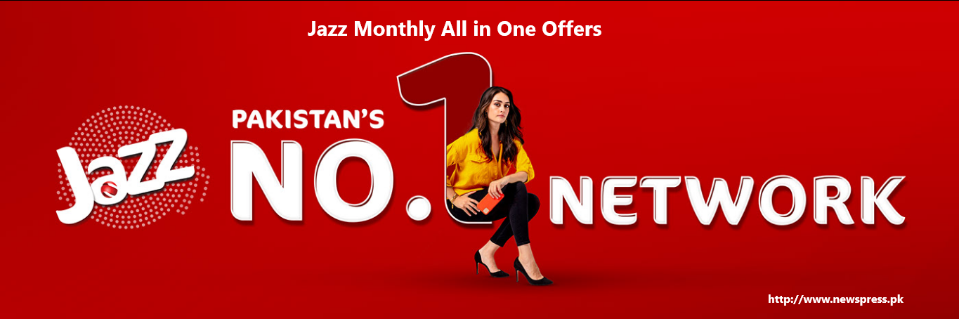 jazz all in one offers