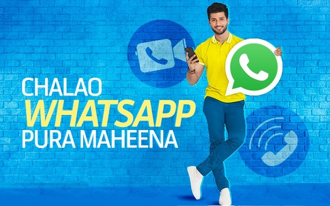 WhatsApp Pura Maheena Offer