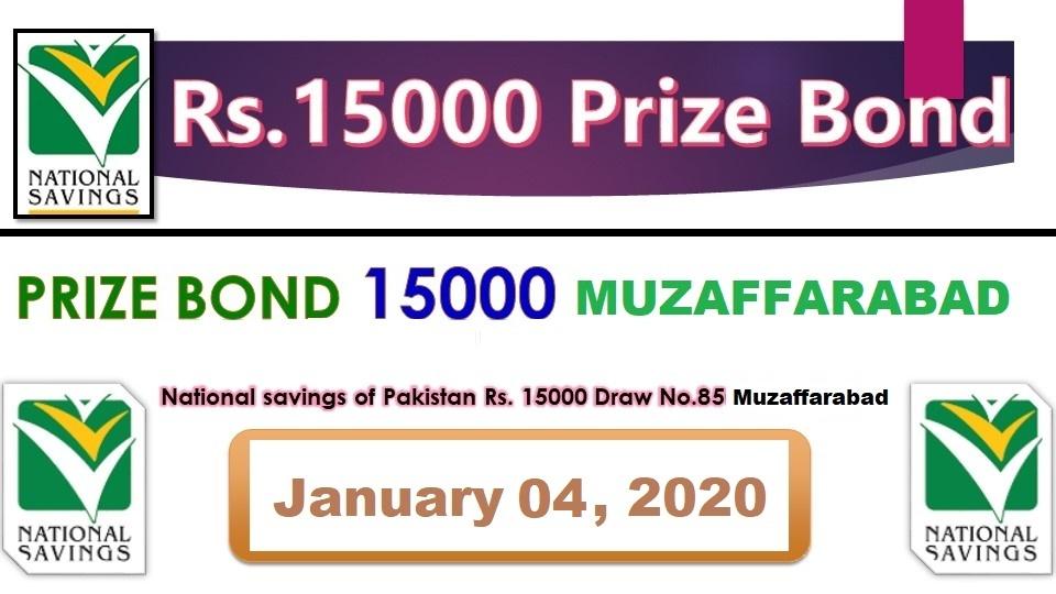 check prize bond