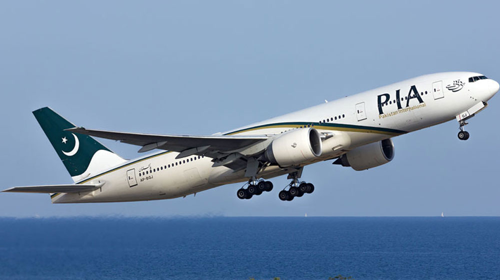 PIA flight with one passenger