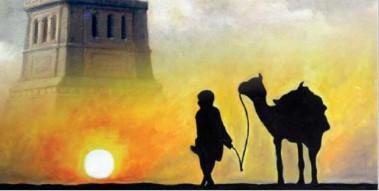 Dusra Khuda Journey of Love