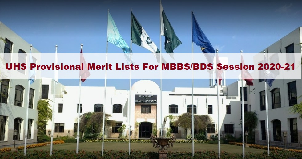 UHS Provisional Merit List for open merit MBBS/BDS Session 2020-21
