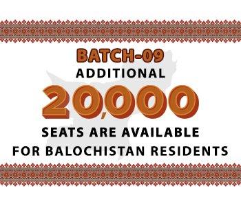 Batch-09 Additional Seats for Balochistan