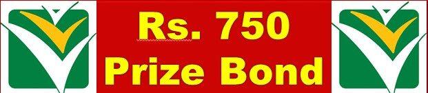 Draw No 88 750 Prize Bond List 15 October 2021 Rawalpindi