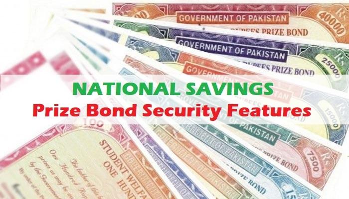 National Savings Pakistan Prize Bond Security Features
