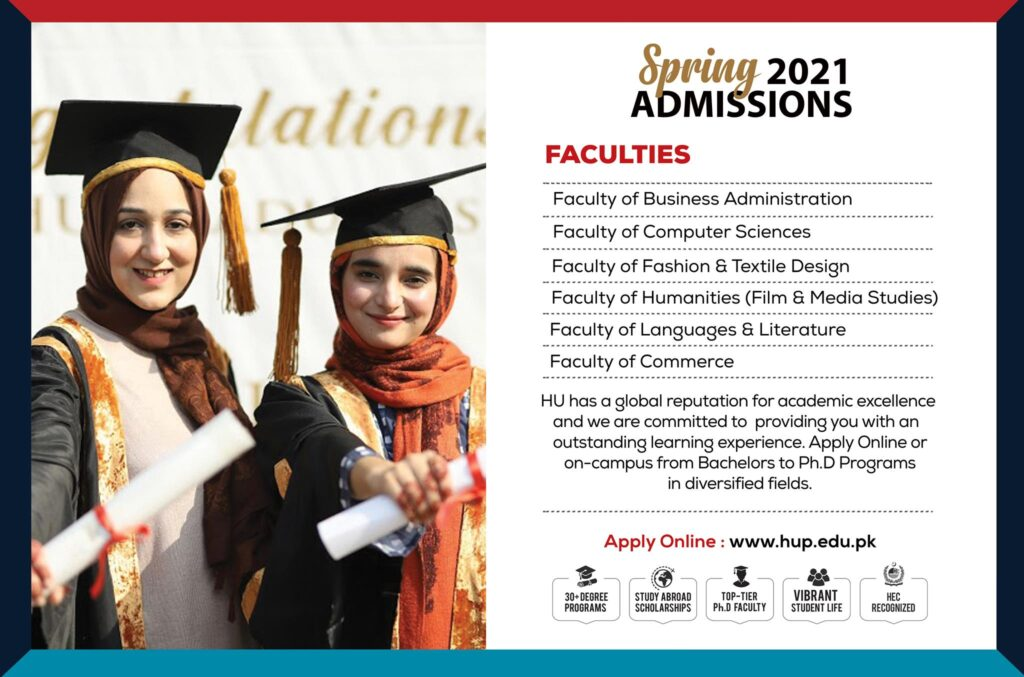 Apply Online for Hajvery University Spring Admissions 2021