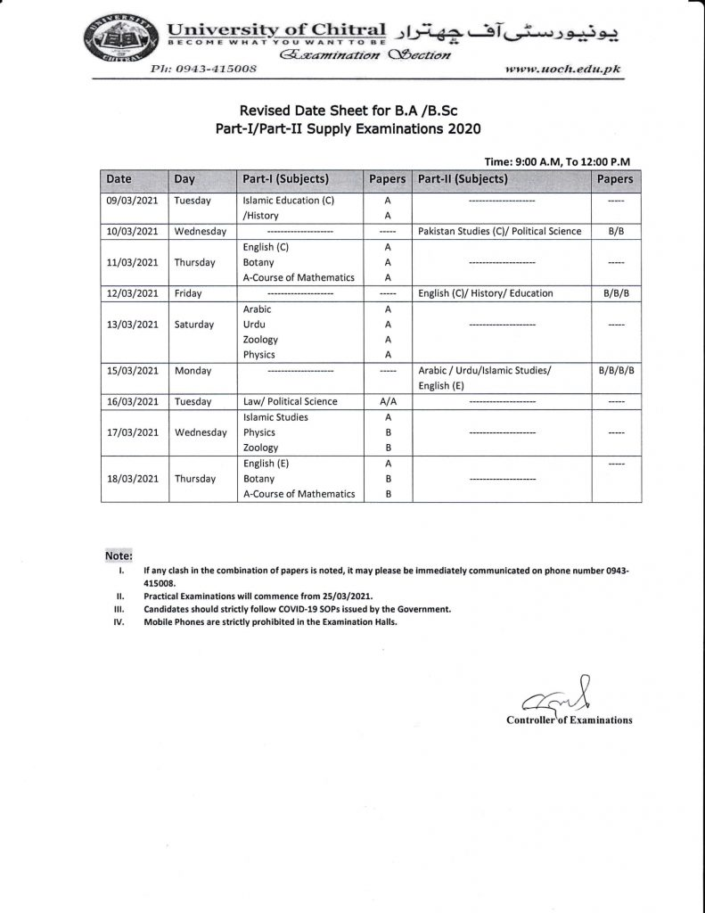 Chitral University Date Sheet for BA BSC Part 1 & 2 Supply Exams