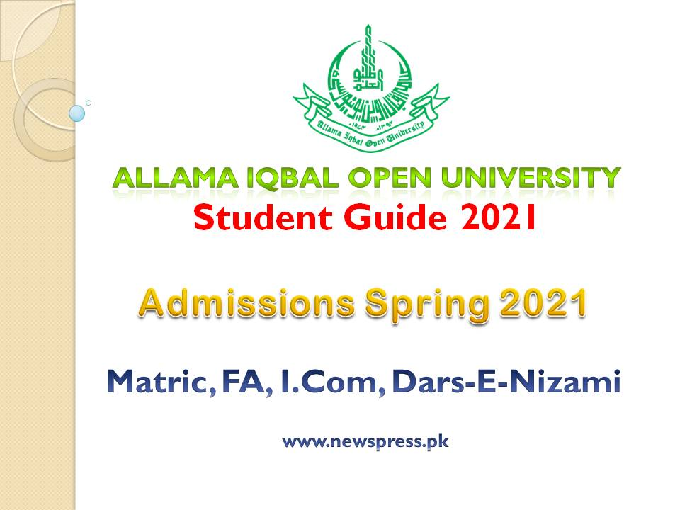 AIOU Online Admission Form 2021 A Guide for Students