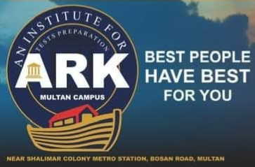 ARK Institute Multan Admissions for NMDCAT Preparation 2021
