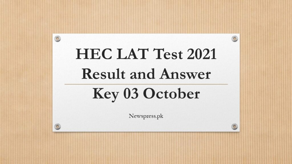 HEC LAT Test 2021 Result and Answer Key 03 October