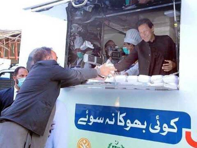 Koi Bhooka Na Soye PM Pakistan Ehsaas Program Details