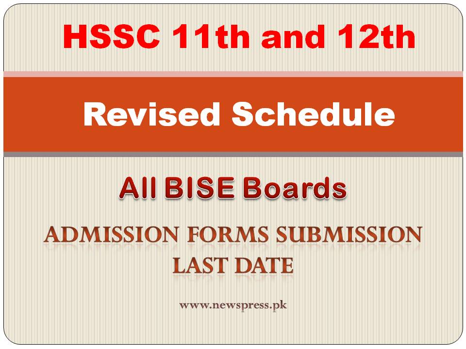 New Schedule of HSSC Admission Forms Submission