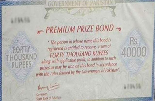 40000 Prize Bond Draw Result List Rawalpindi 10 March