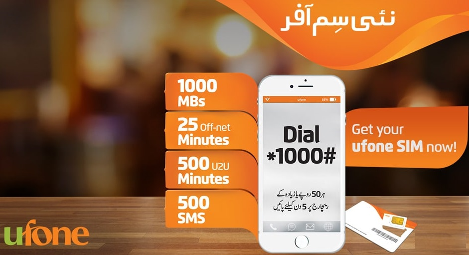 Ufone Nayi SIM Offer Free Minutes, MBs, SMS, Facebook
