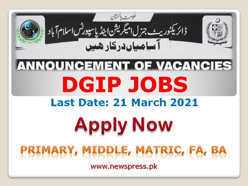2021 Jobs in Immigration & Passports Office DGIP