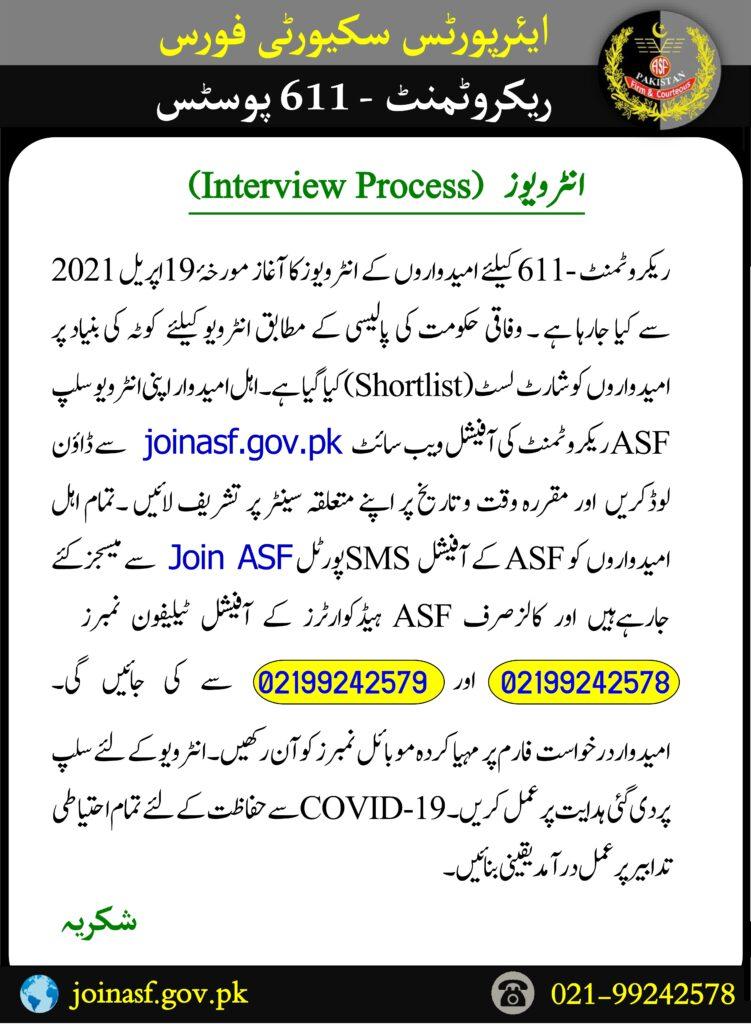 ASF Written Test Result 2021 Answer Key & Interview Schedule