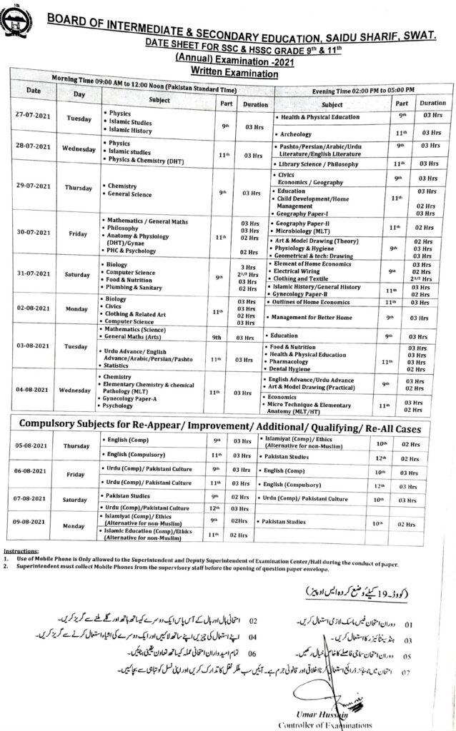 BISE Swat Board Date Sheet 2021 10th & 12th Class