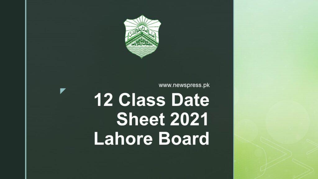 12 Class Date Sheet 2021 Lahore Board
