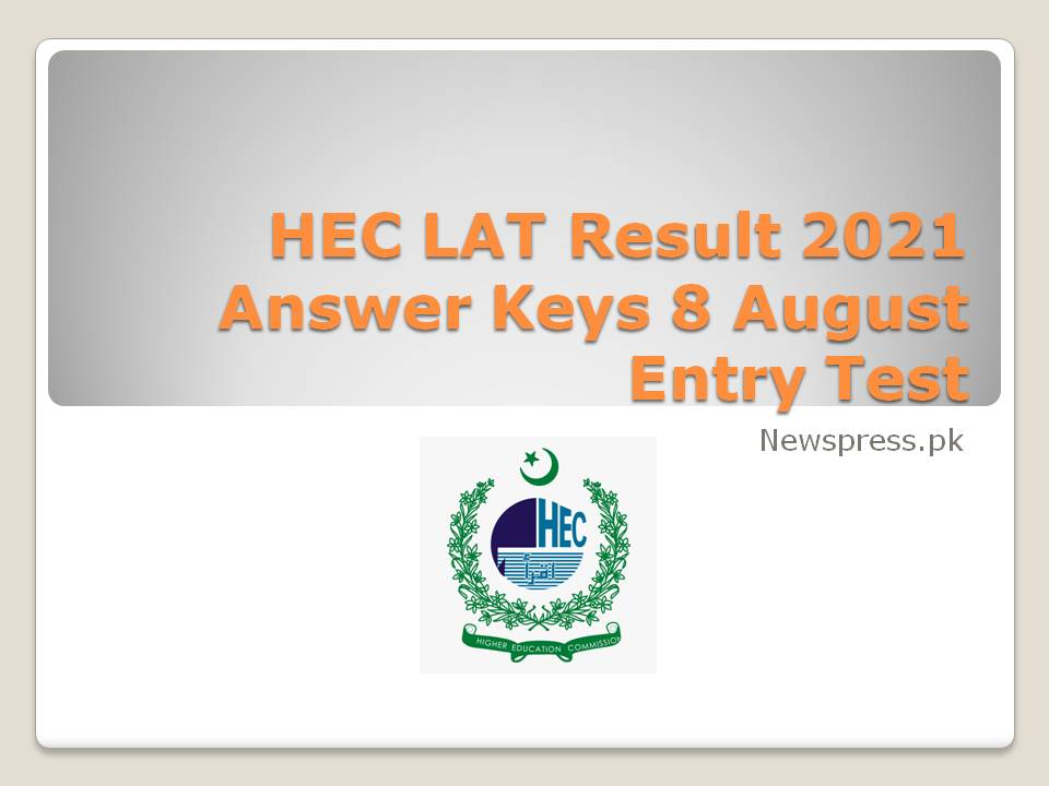 HEC LAT Result 2021 Answer Keys 8 August Entry Test