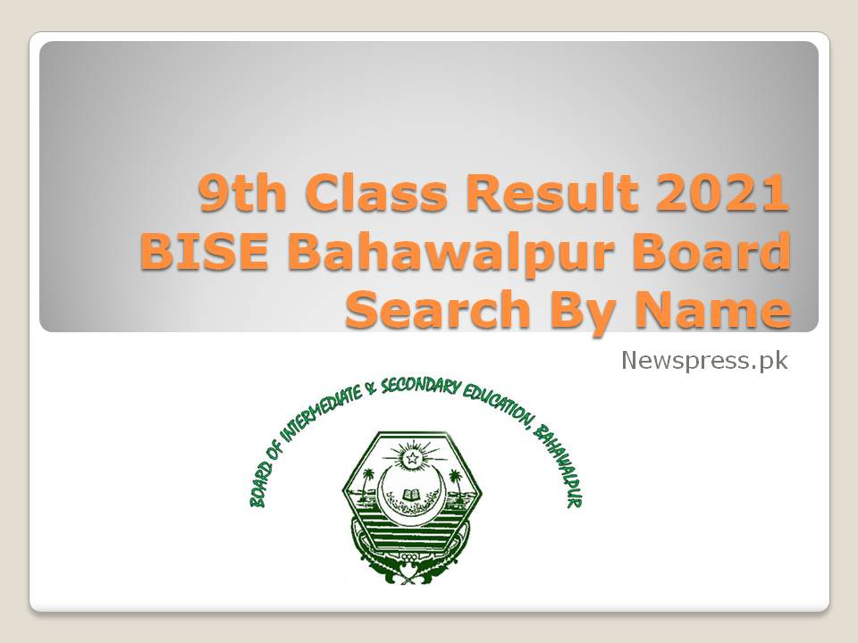 9th Class Result 2021 BISE Bahawalpur Board Search By Name