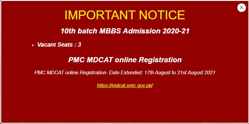 Quetta Institute of Medical Sciences QIMS Fee Structure 2021