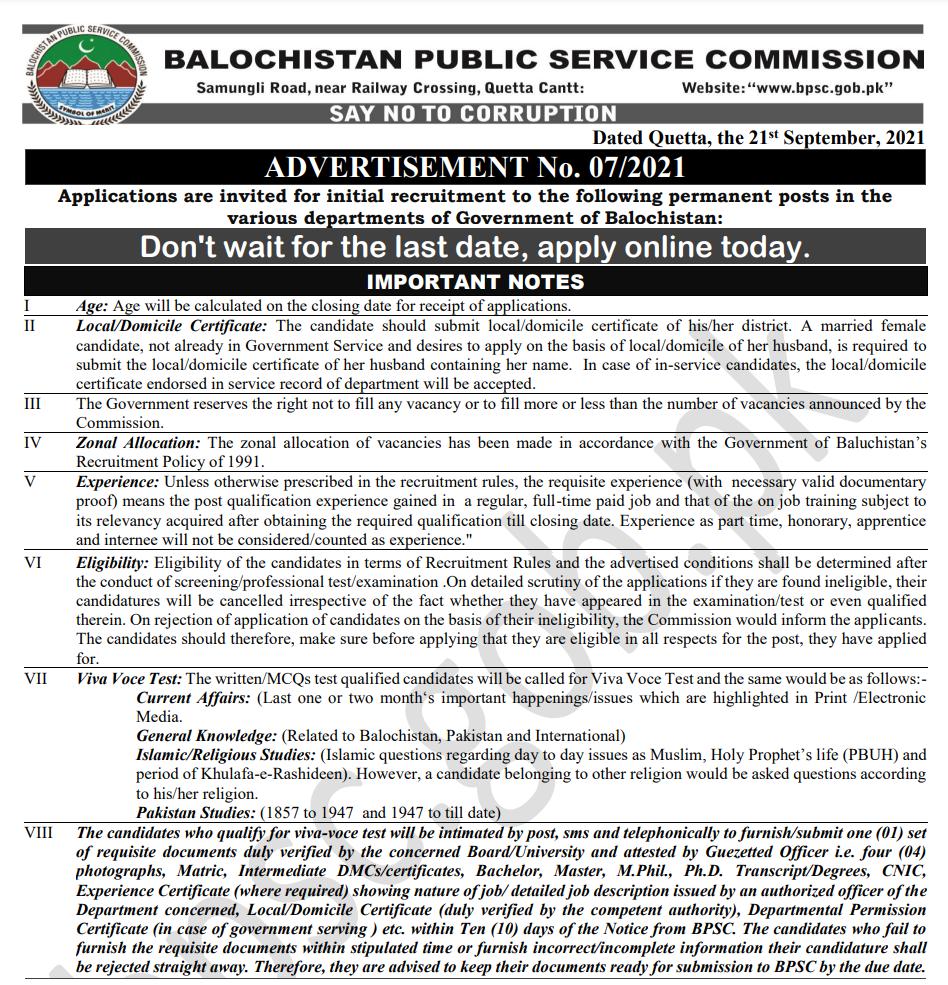 BPSC Jobs 2021 Advertisement# 07/2021
