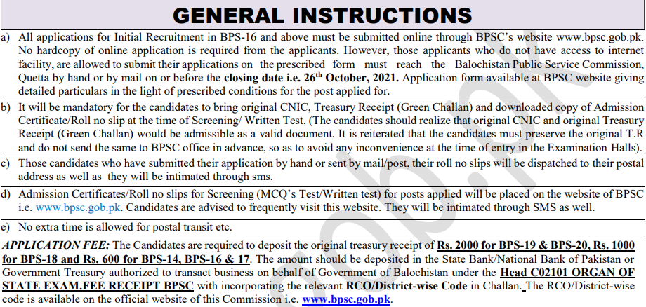 General instructions for http://bpsc.gob.pk/ BPSC Jobs 2021 Advertisement# 07/2021