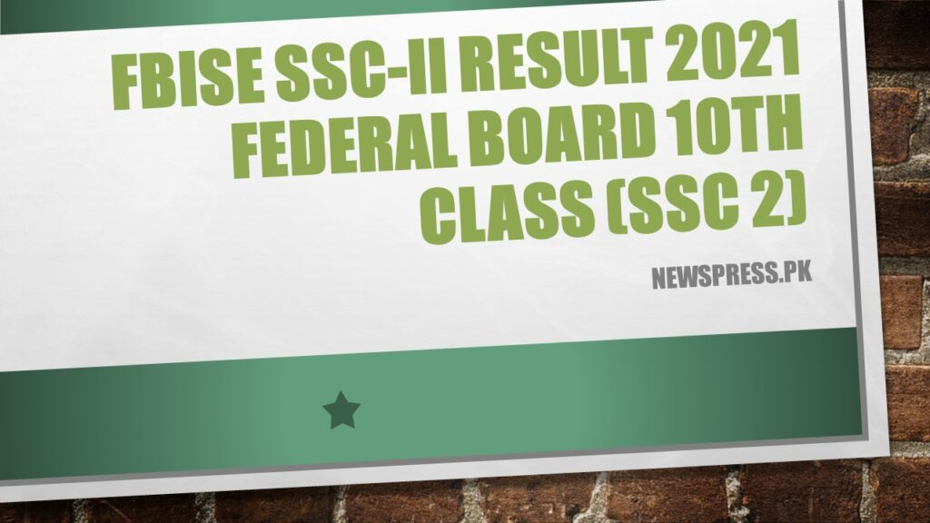 FBISE SSC-II Result 2021 Federal Board 10th Class (SSC 2)