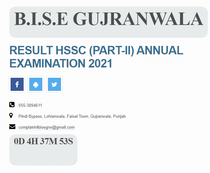Gujranwala BISE GRW Board Inter & HSSC 2nd Year 12th Class Result 2021