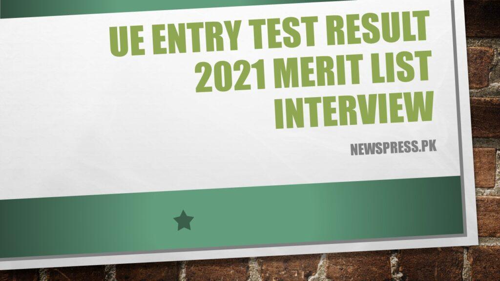 UE Lahore Entry Test Result 2021 Merit List Interview